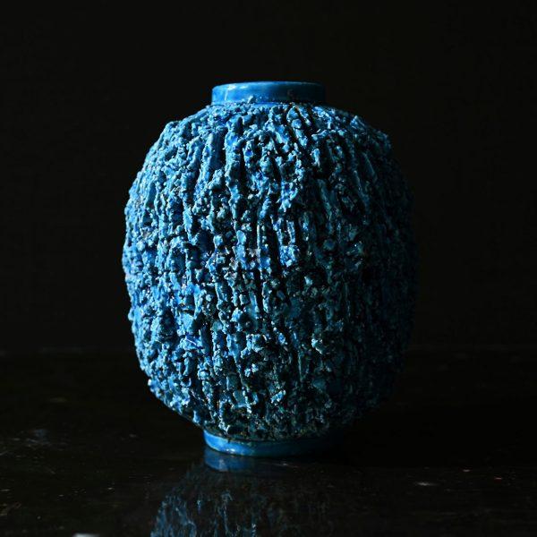'Chamotte' Vase by Gunnar Nylund